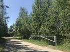 Смотреть изображение  Земельный участок ИЖС г, Всеволожск 70215769 в Санкт-Петербурге