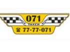 Новое изображение Аренда и прокат авто Аренда автомобиля для работы в такси 70340050 в Санкт-Петербурге