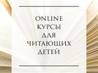 Скачать бесплатно фото  СУПЕР-КУРСЫ для школьников 76008034 в Санкт-Петербурге