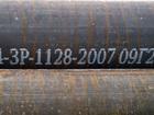 Скачать фото  Труба 14-3Р-1128, труба с ударной вязкостью 76436232 в Екатеринбурге