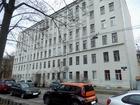 Продам Санкт-Петербург фото смотреть