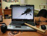Куплю нерабочие ноутбуки спб Скупаю ноутбуки в любом состоянии! санкт-петербург