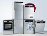 Ремонт холодильников, стиральных и посудомоечных машин Мастер по ремонту бытовой