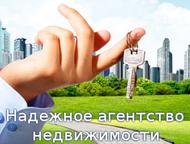 Cниму квартиру в Петербурге Аренда квартир ( комнат ).   На Ваших условиях.   На