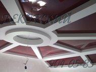 Натяжные потолки Петербург Выполняем заказы любой сложности.   Мы предлагаем:
