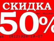 Квартиры в аренду в Санкт-Петербурге 1-5к. Квартиры в Аренду в Центре С-Петербур
