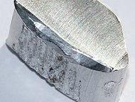 Прием алюминия, купим алюминий, вывезем лом алюминия. Круглосуточно Покупаем лом