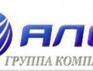 Санкт-Петербург: Рессора задняя Hyundai HD 65/72/78 в сборе Рессора задняя HD 65/72/78 в сборе с п/рессорником Marshall Поставки в регионы. Ремонт грузовых а/м  Группа