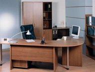 Офисная мебель с производства Мега-Офис Производим и реализуем мебель для офиса