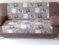 диван-кровать продам диван-кровать новый 9000р. торг. возможна доставка.