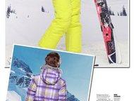 Санкт-Петербург: Яркий нарядный детский спортивный костюм, теплый, размер 7 Продам: Спортивный костюм новый - для девочек и мальчиков, размер 7 на рост 115-120см  Санк
