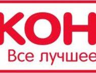 Интернет-магазин детских игрушек Интернет-магазин Коник предлагает свыше 20 тыся