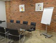 Проведите переговоры в престижном бизнес-центре Удобный вариант для проведения в