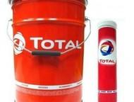 Смазка Total Multis complex ep 2 в наличии, низкие цены Смазка Total multis comp