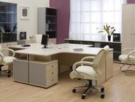 4 комплекта берешь, а 5-ый бесплатно Или -20% на офисную мебель серий: Vasanta,