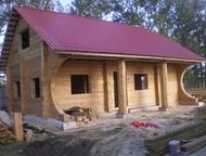 Дома из бруса Изготавливаем дома из профилированного бруса сечением 150*150, 200