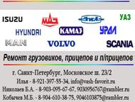 КамАЗ - Замена насоса ГУР в сборе Ремонт грузовых автомобилей марки КамАЗ-ремо