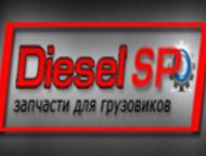 Коленвал двигателя 4M50-77AT7 Фусо Кантер Fuso Canter б/у Применимость: FUSO  Пр