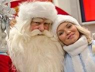 Дедушка Мороз и его внучка Снегурочка заказ на дом Дорогие родители мы предлагае