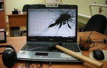 Куплю нерабочие ноутбуки спб