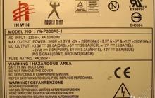 Блок питания IN-WIN 300Вт IW-P300A3-1 ATX2, 03 пк