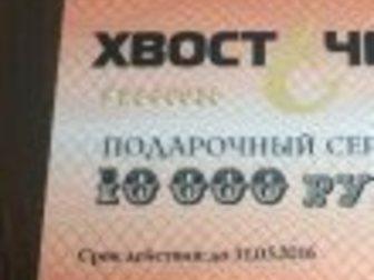Уникальное фото  Подарочный сертификат рыбаку на Новый Год 34076176 в Москве