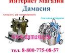 Изображение в   Автоклав газовый для домашнего консервирования. в Саранске 11