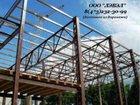 Фото в Строительные услуги Изготовление строительных элементов, металлоконструкций Металлоконструкции являются основополагающей в Саранске 0