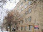 Скачать foto Комнаты Продаю комнату 18 кв, м 33660166 в Саранске