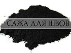 Свежее фото  Дилерство по продаже строительных пигментов 40216616 в Саранске