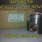 Поршень 65, 02501-0705A DX420LC DX480LC DX520LC Doosan