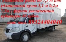 Переоборудование грузовых автомобилей марки Газ 3310 Валдай