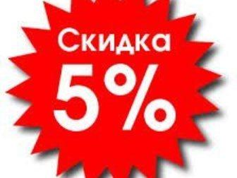 Увидеть изображение  ООО СК УЮТНЫЙ ДОМ-13 32856569 в Саранске