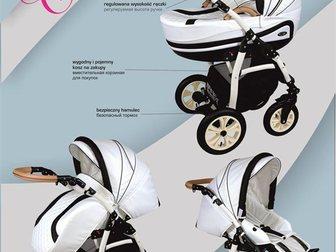 Уникальное фотографию Детские коляски Коляска Briciola Carrera 3 в 1 33114422 в Саранске