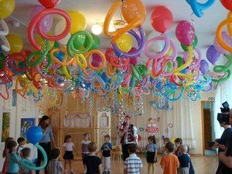 Увидеть фотографию Коммерческая недвижимость Праздник в Саранске 34491924 в Саранске