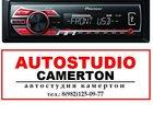 Фото в Компании авто рынка Автозвук Продажа и Установка автомобильной аудио-видео в Сарапуле 0