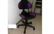Эргономичное кресло, с боковой поддержкой