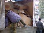 Изображение в Авто Транспорт, грузоперевозки вывоз хлама, мебели, погрузка и вывоз строительного в Саратове 1