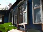 Фото в   Продается часть дома в п. Лесопильный. Площадь в Саратове 1300000
