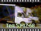 Фотография в Авто Транспорт, грузоперевозки Грузоперевозки в Саратове и Саратовской области. в Саратове 250
