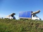Скачать foto Транспорт, грузоперевозки Грузоперевозки,заказ Газели,переезд,пианино,грузчики,вывоз строй мусора 33401406 в Саратове