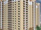 Скачать изображение Квартиры в новостройках Продам 2к квартиру в новостройке 33803839 в Саратове