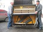 Увидеть изображение Транспорт, грузоперевозки Квартирный переезд,перевоз пианино, грузчики 34816789 в Саратове