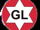 Смотреть фотографию Транспорт, грузоперевозки Режимные грузы 34884935 в Саратове