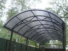 Уникальное фото Строительные материалы Навес для автомобилей 35870546 в Саратове