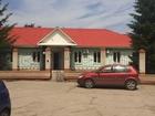 Скачать бесплатно foto Коммерческая недвижимость сдается в аренду офисное помещение 36781006 в Энгельсе