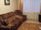 Скачать фотографию Аренда жилья Сдаю 2-х ком квартиру на проспекте 50 лет октября 36917044 в Саратове