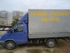 Смотреть фотографию Транспорт, грузоперевозки Высокая Газель-аккуратные грузчики т, 901513 37359570 в Саратове
