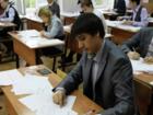 Уникальное foto  Репетитор по обществознанию, Подготовка к ЕГЭ, репетиторство, 37704703 в Саратове
