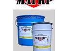 Новое фото Строительные материалы Мастика битумно-полимерная МАГИР 37771594 в Саратове